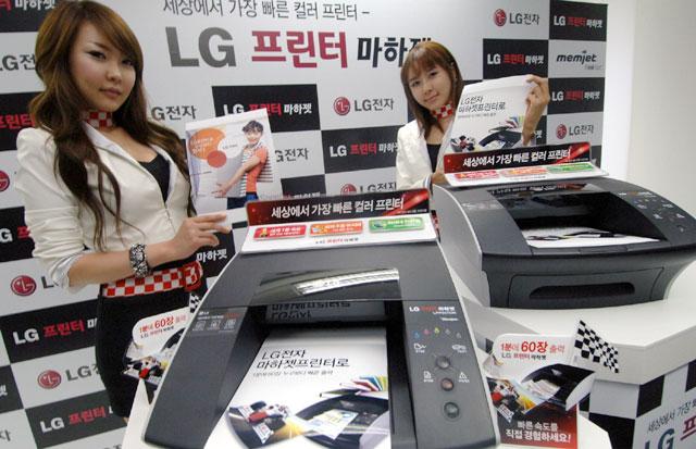 LG-Machjet.jpg
