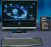 MSI_Neton-M16-all-in-one-pcs.jpg