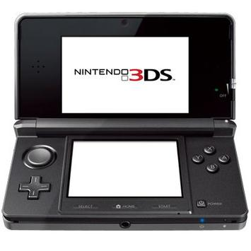 Nintendo 3DS real.jpg