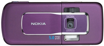 Nokia6220_classic_back.jpg