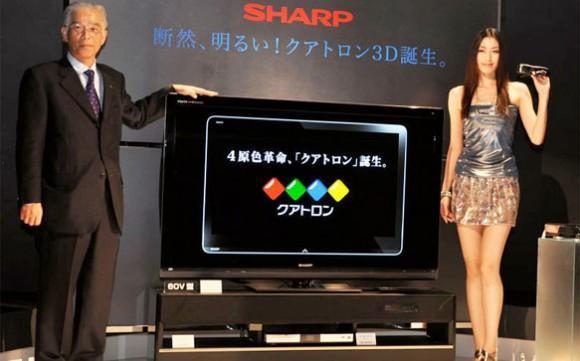 Sharp Quattron 3D.jpg