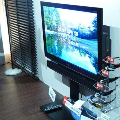 Viera RT2B 3D TV.jpg