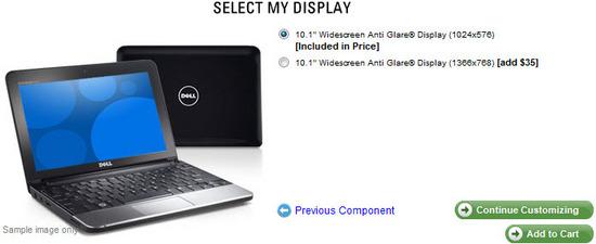 dell-screen-upgrade.jpg