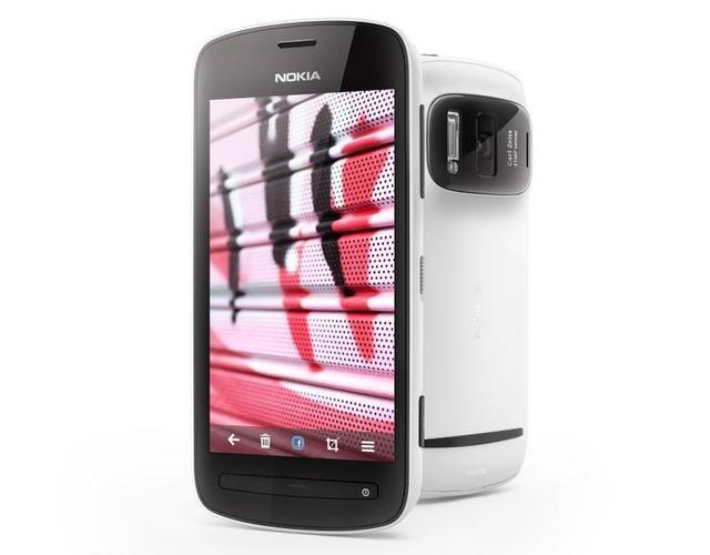 Nokia-808-PureView-top.jpg