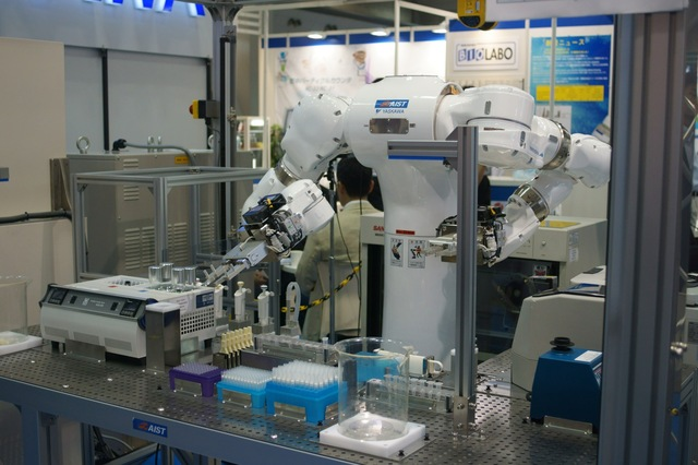 Mohoro robot photo.jpg