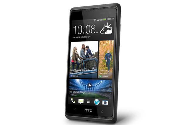 htc-desire-600-top.jpg