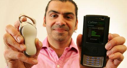 carbon_hero.jpg