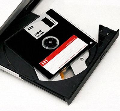 cdr-floppy.jpg