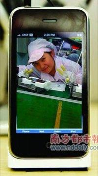 chinese-iphone-girl.jpg