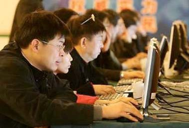 chinese_on_computers.jpg