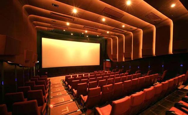 cinema-empty.jpg