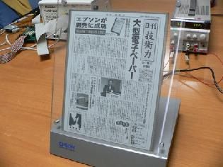 epson-electronic-paper.jpg