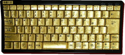 gold-keyboard.jpg