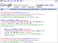 google-ad-funded-music-downloads-china.jpg