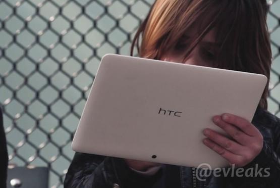 htc-10-inch-tablet-imac-design-5.jpg