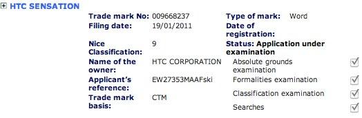 htc_sensation_trademark.jpg