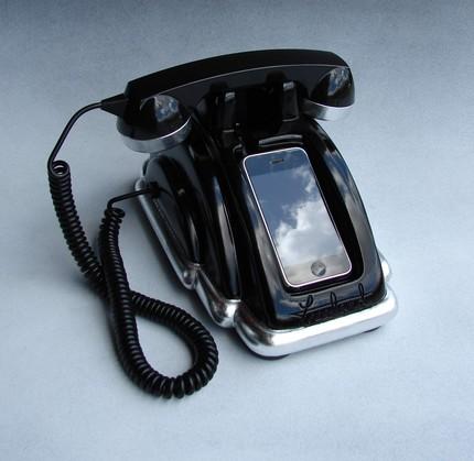 iRetrophone Skyliner.jpg