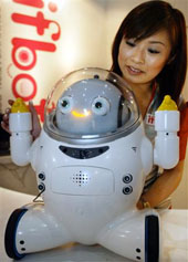 ifbot-japan.jpg