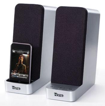ihome_speakers.jpg