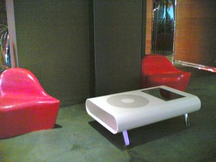ipod-coffee-table.jpg