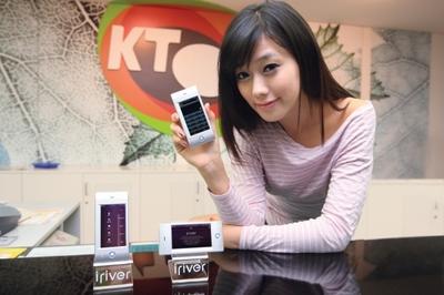 iriver-phone.jpg