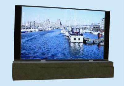 mitsubishi-140-inch-screen.jpg