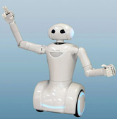 robotreceptionist.jpg