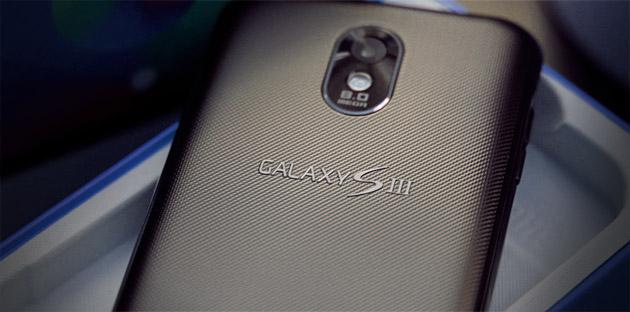 samsung-galaxy-s-iii-rumor.jpg