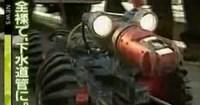 sewage_pipe_inspection_bot.jpg