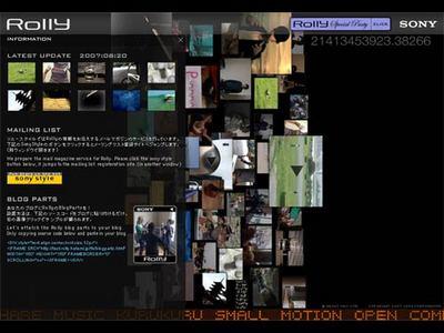 sony-rolly-website.jpg