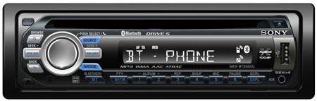 sony_car_radio.jpg