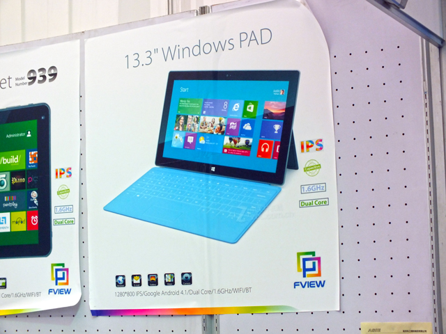surface-rip-off.jpg