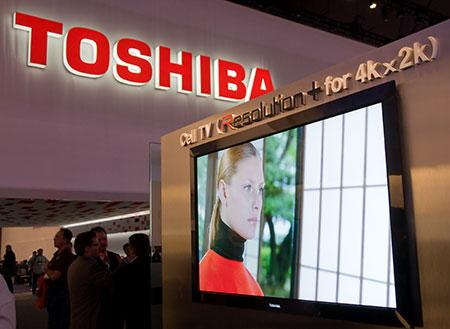 toshiba cell tv.jpg