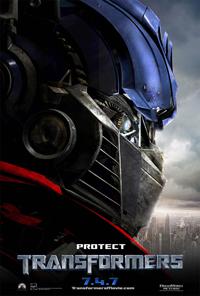 transformers-movie-case.jpg