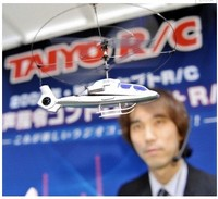 voice-controlled-helicopter.jpg