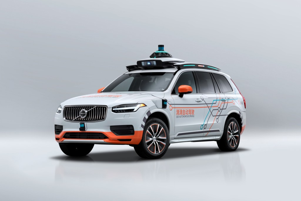 Volvo provides autonomous vehicles for DiDi self-driving fleet