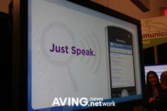 yahoo-speech-internet.jpg