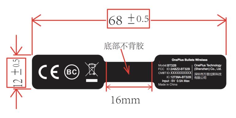 New Bullets Wireless