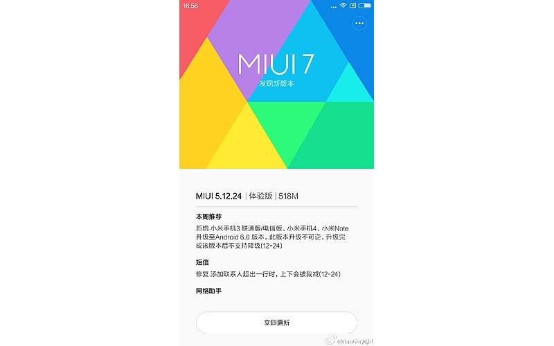 xiaomi_miui_7_android_marshmallow_ranger_weibo