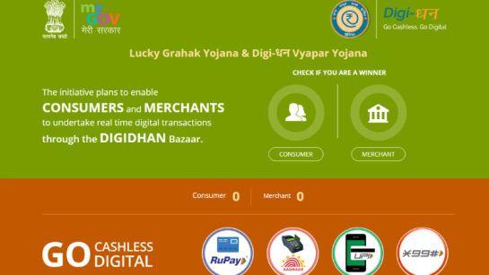 Digi Dhan Vyapar Yojana and Lucky Grahak Yojana