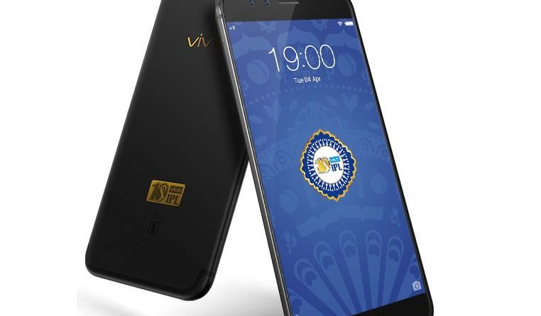Vivo V5 PLUS ipl EDITION