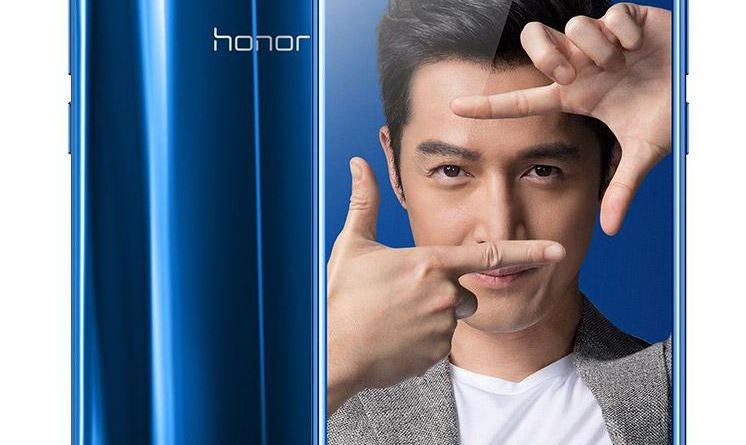 Honor 9 Specifications