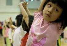 Study Finds Primary School Children Get Less Active With Age