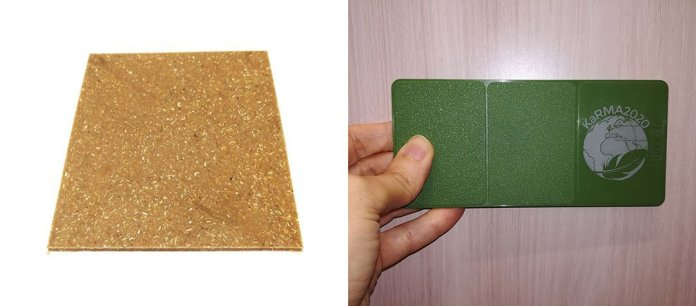 Chicken feathers can be used as raw material for composites (left) or for moulded plastic alternatives (right). Image credit - Cidetec