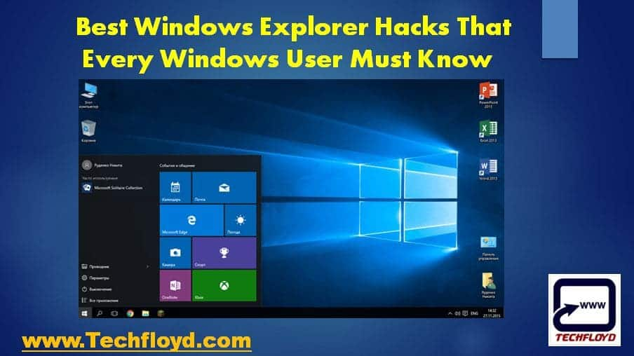 Best Windows Explorer Hacks That Every Windows User Must Know