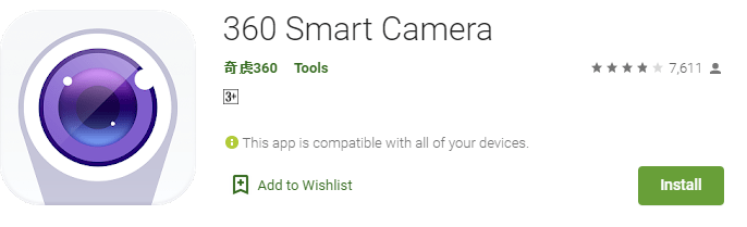 360-smart-camera-for-pc-free-download