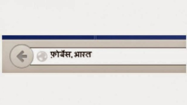 BharatDomain_NEW-624x351