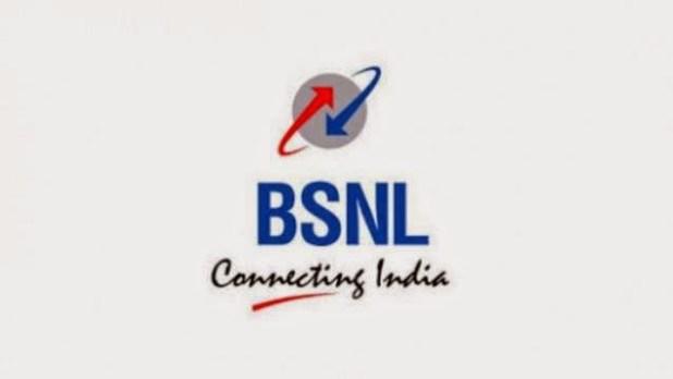 BSNL_LOGO_NEW-624x351