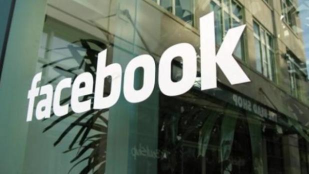 facebookexperia