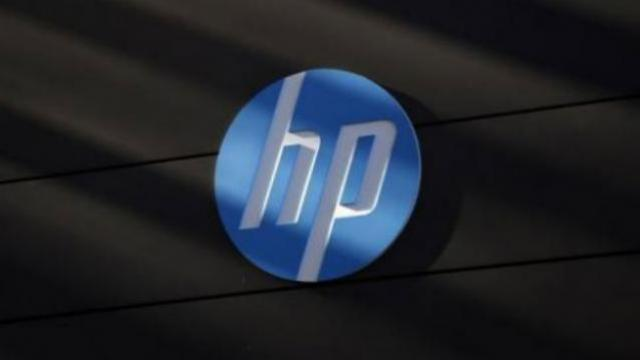 HP_NEW_LOGO-624x351